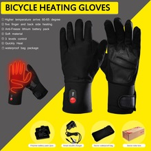 Thin-Gloves Bicycling Heated Electric Walking Rechargeable-Battery Skiing Fishing Winter