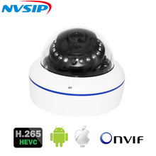 H265 1080P Full HD CCTV Camera IP Camera VandalProof Anti-Vandal Indoor Outdoor P2P Onvif Security Surveillance Dome Camera