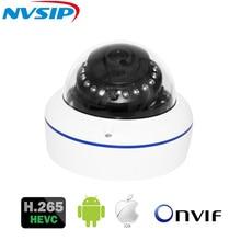 H265 1080 P Full HD CCTV Камера IP Камера VandalProof Антивандальный Крытый Открытый P2P Onvif видеонаблюдения купольная камера