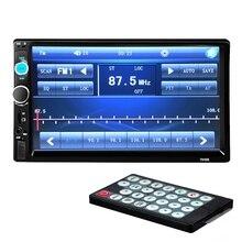 """7 """"HD 2din в тире Авто Радио TFT Сенсорный экран громкой связи bluetooth стерео Радио mp5 плеер автомобиля- зарядное устройство Поддержка TF/FM/USB/AUX"""
