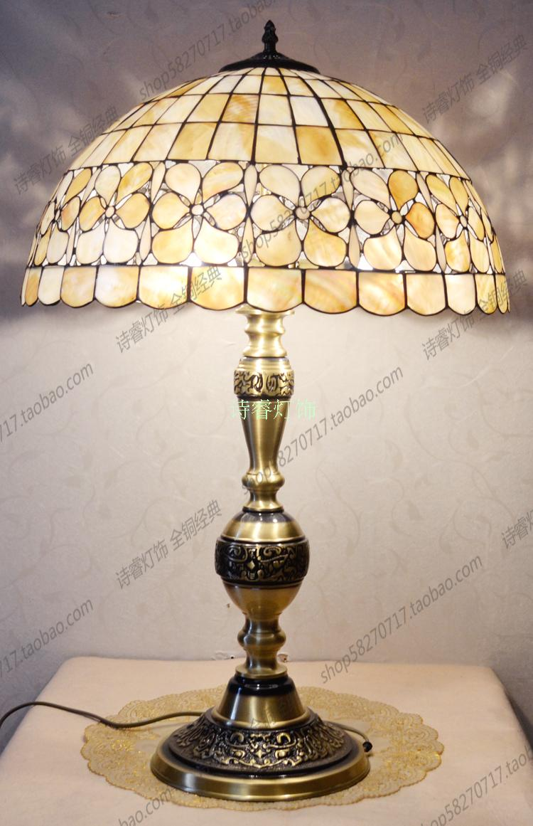 Pearl Table Lamp Promotion-Shop for Promotional Pearl Table Lamp ...