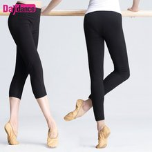 Cotton Fabric Compression Leggings Dancing Practicing Gym Workout Trousers Bodybuilding Daily Black Ballet Pants