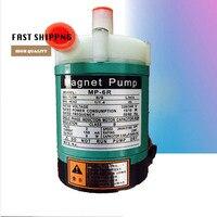 2PCS MP 6R 50HZ 220V mini magnetic pump corrosion resistance chemical transfer pump