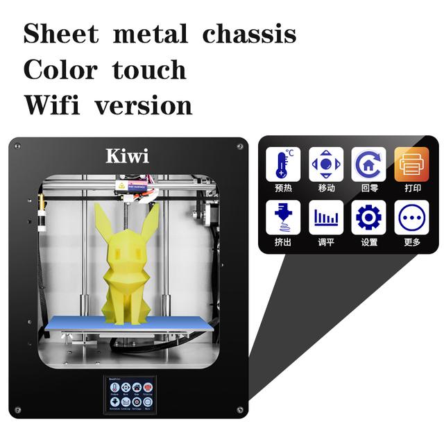Fused Deposition Modeling 3D Printer