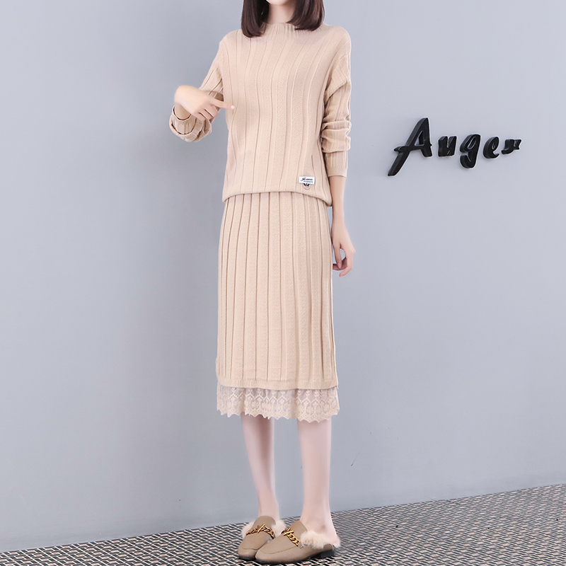 2019 Autumn Winter Knitted Two Piece Sets Women Plus Size Sweater And Lace Splicing Skirt Suits Casual Elegant Loose 2 Piece Set 42