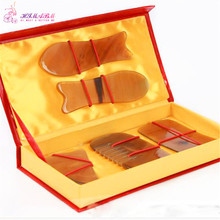 HIMABM Natural horn scraping board ox horn massage guasha board beauty face Scrapping plate for health beauty