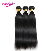 Addbeauty Brazilian Straight 100% Human Hair Weave Bundles Extensions Inch Non-Remy Natural Color Double Weft For Black Woman(China)