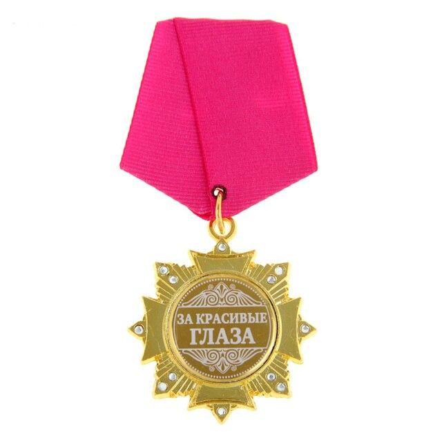 תגי מזכרת 2017 חדש! תג צבאי סיכות תג מתכת רקיעת את מדליית הפרס מתנת מסיבת לעיניים יפות