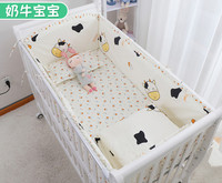 Discount! 6pcs Cow Baby Bed Crib Set Baby bedding sets Bed set cot Set ,include(4bumper+sheet+pillowcase)