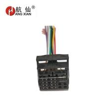 Автомобильный стерео Мужской ISO радио штекер Адаптер Питания Жгут проводов специально для Ford Focus s-max ISO жгут силовой кабель радио