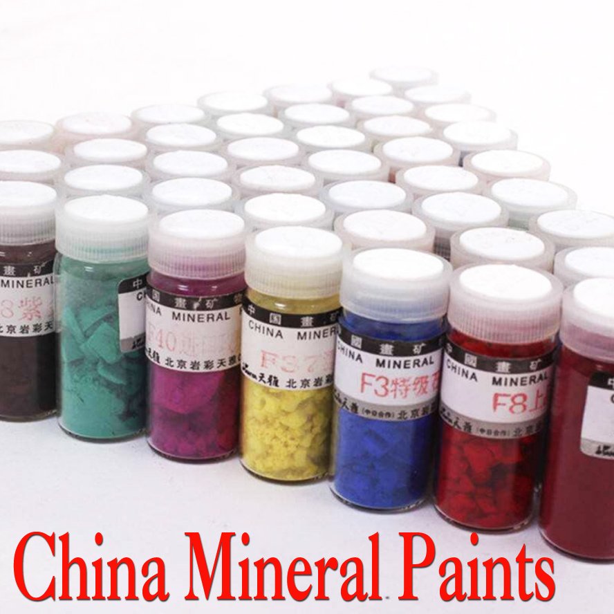 China Mineral Paints Chinese Painting Calligraphy Supplies Painting Pigments Ochre Azurite Acrylic Paints
