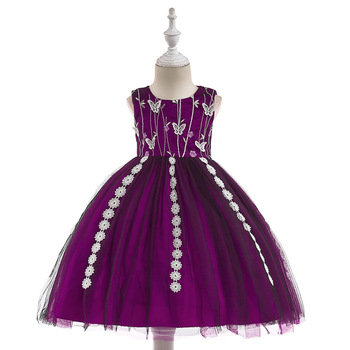 Cute Beaded Purple Crystal Flower Girl Dress with Bow Tulle girls dresses 2018 pageant dresses for girls First communion dresses 2018 flower girl dresses for weddings first communion dresses for girls tulle a line girls pageant dresses cute