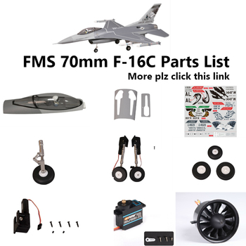 FMS 70mm F-16 F16 EDF Ducted Fan Jet Parts Landing Gear Set Retract Motor ESC Servo Canopy RC Airplane Model Plane Aircraft Part image