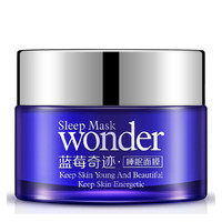 12Pcs BIOAQUA No Wash Blueberry Sleeping Mask Cream Essence Moisturizing Night Cream Anti Aging Wrinkle Hydrating Face Cream