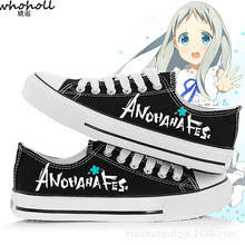 WHOHOLL Casual Canvas Shoes Woman ANOHANA Printed Shoes Anime Related Graffiti Shoes Hip Top Street Style Women Sneakers fashion hip hop graffiti canvas shoes rock women girls casual shoes 2018 new woman printed flat shoes