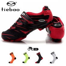 TIEBAO Outdoor Sports Cycling MTB Bike Shoes SPD Breathable Comfortable Bicycle Shoes For Riding Bike MTB Bike Shoes 3Colors