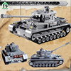 Panzer IV F2 Tank 1193pcs Building Blocks Compatible With Lego Educational Bricks Toys Models Building Toys