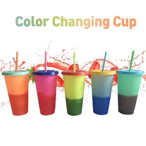 Color Changing Cup Office Home Water Bot
