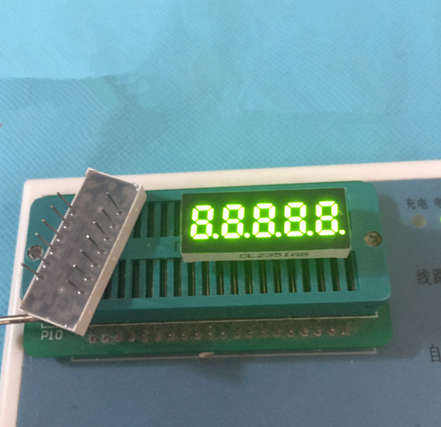 10pcs Common Cathode/Anode 0.23 inch digital tube 5 bits digital tube led display Red/Yellow green digital tube 13P