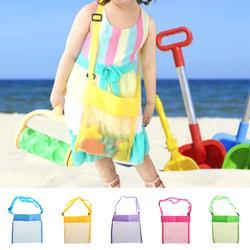 Портативный Дети пляжная сумка в сеточку в виде ракушки коллекция переноски игрушечные лошадки хранения # BW15