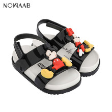 Mini Melissa Cosmic Sandal Twins 2019 สาววุ้นรอง(China)