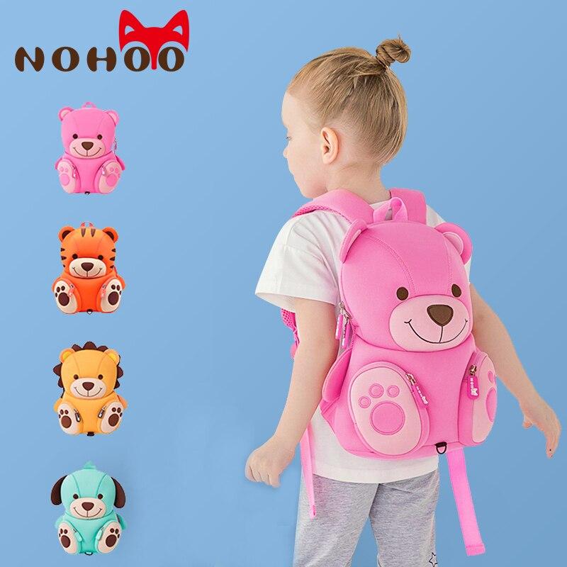 Nohoo Animal Dall Pattern Kids School Bag Cute 3D Anti-lost Backpack Preschool Backpacks For Boy Girl's Kindergarten School Bag