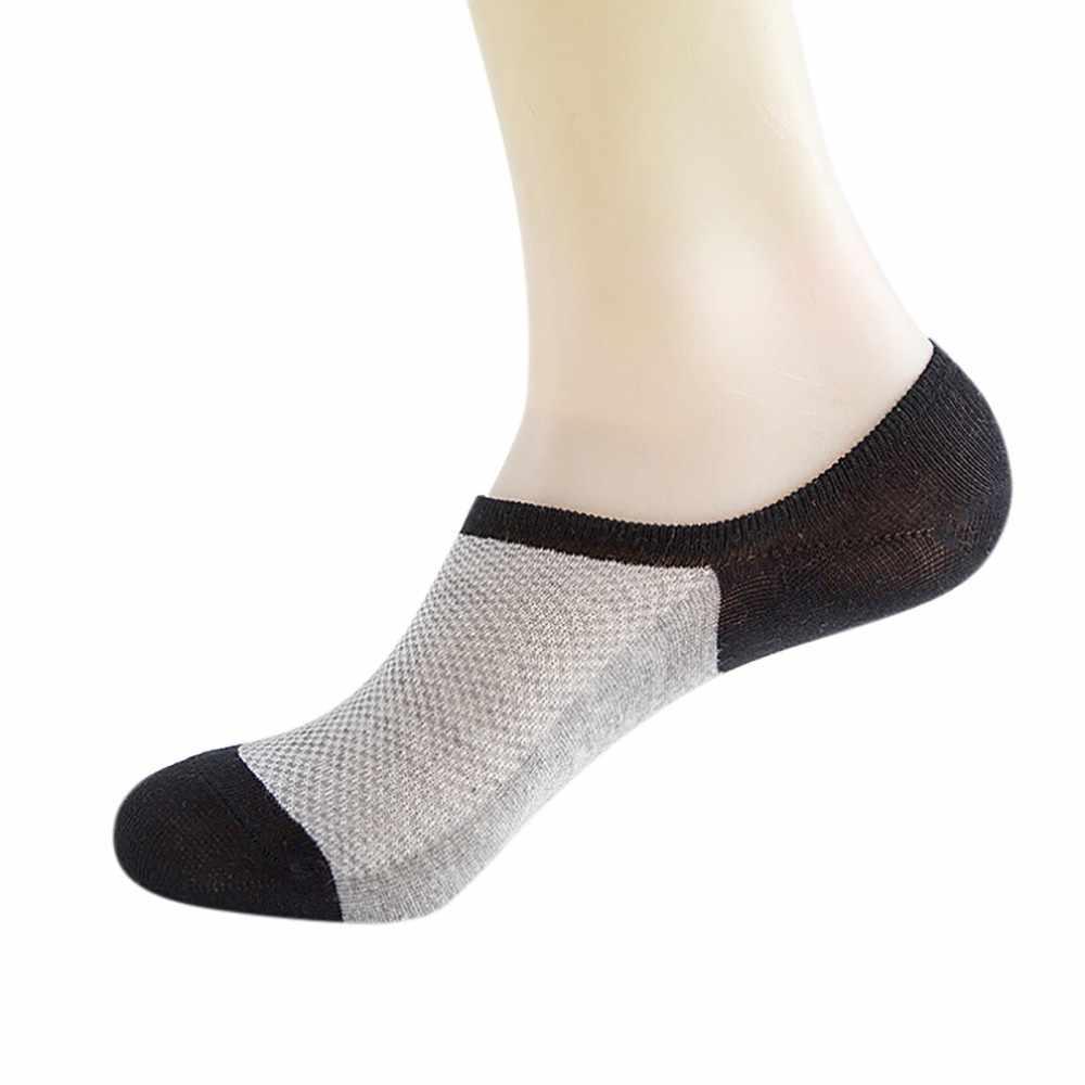 Jaycosin 女性ベージュストライプシリコーン靴下カジュアル通気性ホワイトレディースファッション綿カットファッション靴下快適な