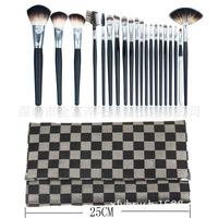 2016 Free Shipping NEW 20 Piece Makeup Cosmetic Brush Set