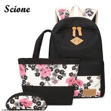СКИОНЕ 3 шт./компл. холст рюкзак студент цветочный Школьные сумки подросток Bookbags цветок печати Рюкзаки с милой пенал