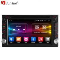 Universal 2 Din GPS Car DVD Player Radio Android 6 0 GPS Navigation Quad Core Double