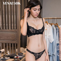 Fashion Blue Embroidery Bras Lace Lingerie Set Transparent Hollow Out See Through Bra White Underwear Women