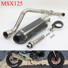 MSX 125 Motorcycle For akrapoviccc Exhaust Muffler Full System With Moveable DB Killer Connect Pipe FOR HONDAA MSX125 2012-2015