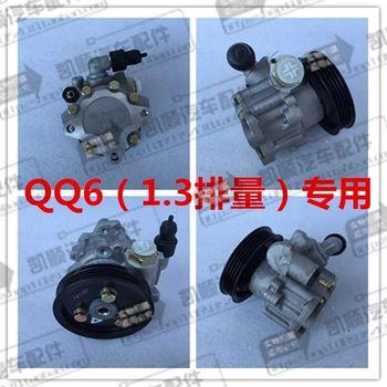 ZBH-ZXZLB-QQ stuurbekrachtiging olie pomp voor Chery QQ3 0.8 1.1, QQ6 1.1 1.3