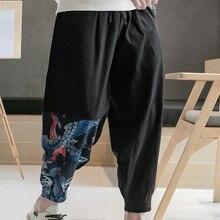 d05eaf3b1bba Dropshipping Suppliers Japan & Korea Style Cotton Linen Printing Casual  Harem Men Pants Crane Printed Elastic
