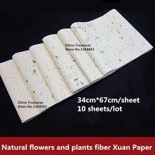 34 см* 67 см* 10 листов, Китайская рисовая бумага, каллиграфия, бумага для рисования, натуральный цветок и растительное волокно, бумага, фонарь, бумага