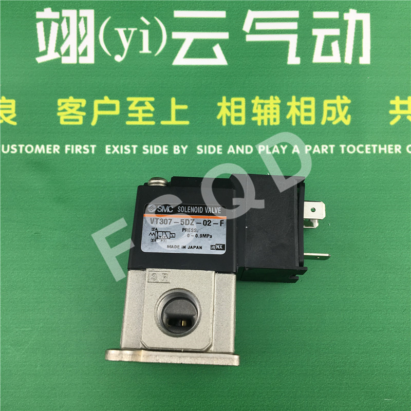 VT317-5DZ-02 VT307-5DZ-02-F New SMC solenoid valve electromagnetic valve VT series [sa] new japan smc solenoid valve sy5340 5dz original authentic spot 2pcs lot