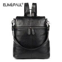 Черные повседневные кожаный рюкзак женщины ранцы модные женские сумки на плечо большой емкости рюкзаки для девочек-подростков Mochilas