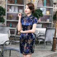 Navy Blue Traditional Chinese Dress Women S Vintage Satin Cheongsam Summer Short Sleeve Sexy Mini Qipao