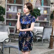 Navy Blue Traditional Chinese Dress Women Vintage Satin Cheongsam Summer Sexy Mini Short Qipao Plus Size 3XL 4XL 5XL 6XL(China)