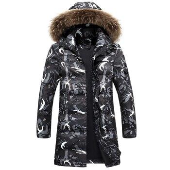 Men s long paragraph camouflage brand down jacket winter jacket men coat 60 white duck thicken.jpg 350x350