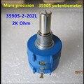 3590s-2-202L 3590s 2K Переключатель потенциометра 10 кольцевой прецизионный регулируемый резистор с многоповоротным потенциометром 3590s-2-202l