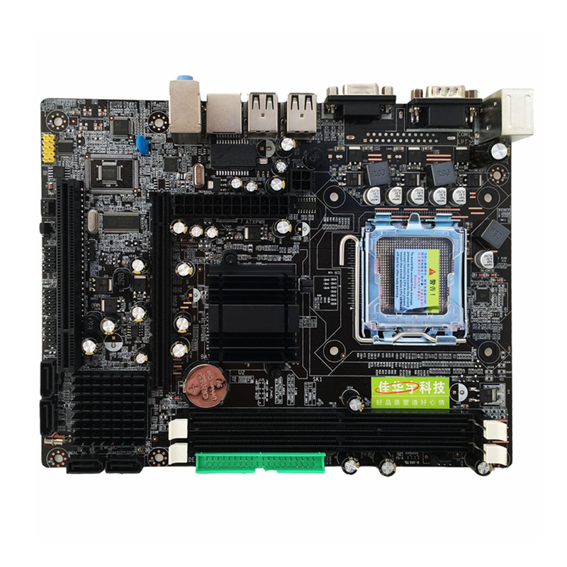 Tout nouveau pour Inter 945GC carte mère LGA 775 Socket 2 * DDR2 667/800 MHz Support 775 Core/Pentium/Celeron 216*168mm