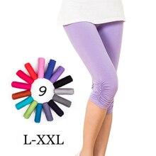 Solid Colors Capri Sports Leggings [8 colors]