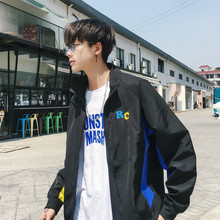 2018 autumn and winter youth new male character stitching loose long-sleeve Korean version of the trend to match jacket