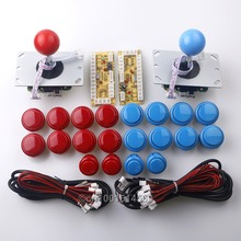 Arcade DIY Kits Part MAME Cabinet & For Windows Systems & 20 X Arcade Push Buttons + Zero Delay PC Encoders + 5 Pin Joysticks
