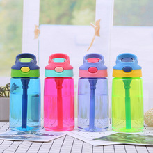 Cute 480ML Outdoor Sports Water Bottle kids water bottle Straw Bottles Bpa Free No Phthalate tritan For baby Lemon