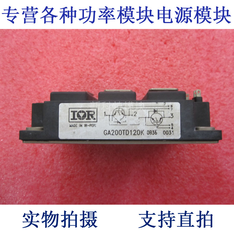 GA200TD120K 200A1200V 2 unit IGBT module 9 into a new japan fuij2 unit igbt module 2mbi450u4n 120 50 rndz