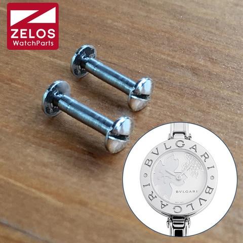 Parafuso de Aço Barra para Bvlgari Relógio de Quartzo Tubo Orelha Senhora b. Zero1 22mm
