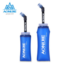 AONIJIE 2pcs Outdoor Sport Bottle TPU Long Straw Water Bottle Soft Flask Soft Water Kettle for Running Hiking Fitness Bicycling