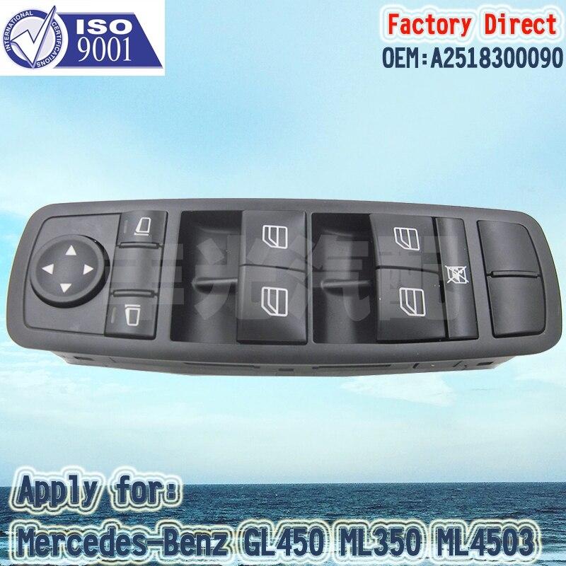 Factory Direct Auto Power Window Control Switch Apply For Mercedes-Benz W164 GL320 GL350 GL450 ML350 ML450 ML550 R35 A2518300090